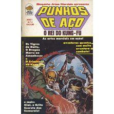 -raridades_etc-punhos-aco-04