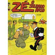 -king-ze-soldado-raso-saber-22
