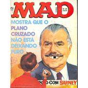 -etc-mad-record-022