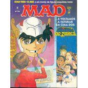-etc-mad-record-116