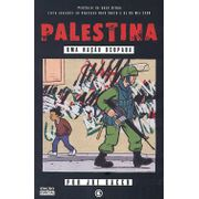 -etc-palestina-nacao-ocupada