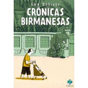 -etc-cronicas-birmanesas