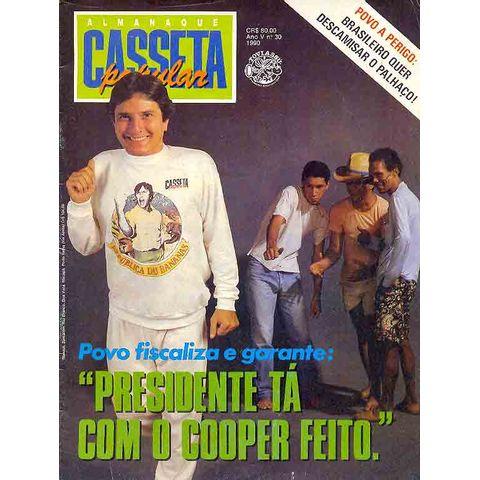 -etc-casseta-popular-30
