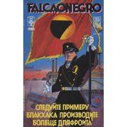 -herois_abril_etc-falcao-negro-02