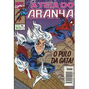 -herois_abril_etc-teia-aranha-055