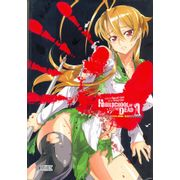 -importados-eua-highschool-of-the-dead-volume-1