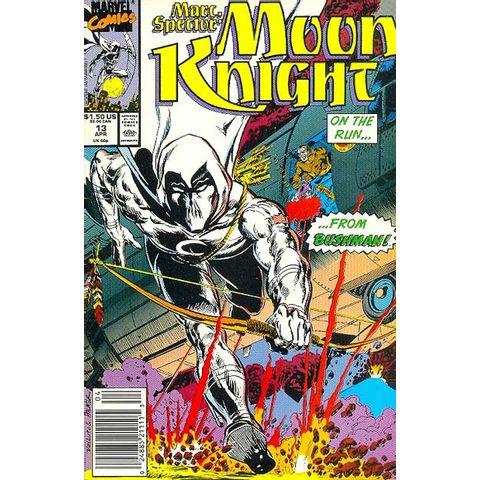 -importados-eua-marc-spector-moon-knight-13
