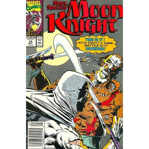-importados-eua-marc-spector-moon-knight-14