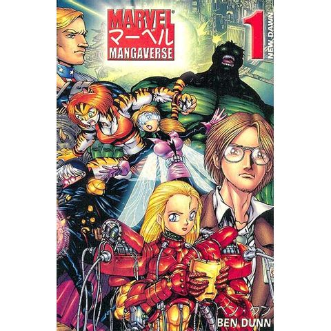 -importados-eua-marvel-mangaverse-new-dawn-1