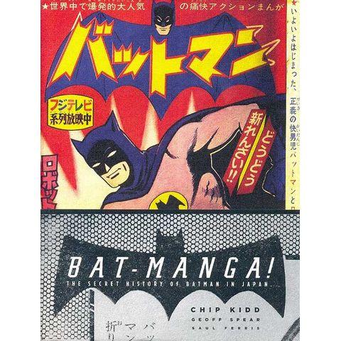 Bat-Manga---Secret-History-of-Batman-in-Japan--HC-