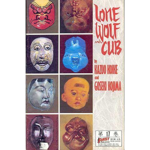 Lone-Wolf-And-Cub---1¦-Edi‡Æo---17