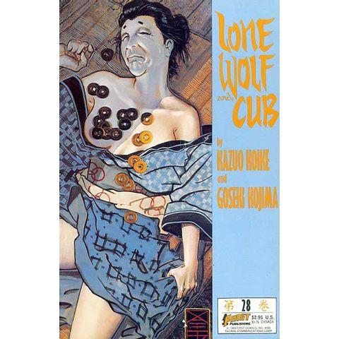 Lone-Wolf-And-Cub---1¦-Edi‡Æo---28