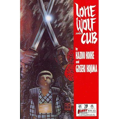 Lone-Wolf-And-Cub---1¦-Edi‡Æo---29