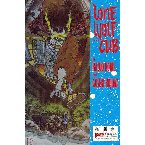 Lone-Wolf-And-Cub---1¦-Edi‡Æo---30