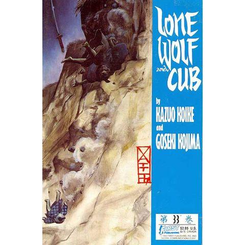 Lone-Wolf-And-Cub---1¦-Edi‡Æo---33