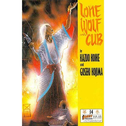 Lone-Wolf-And-Cub---1¦-Edi‡Æo---34