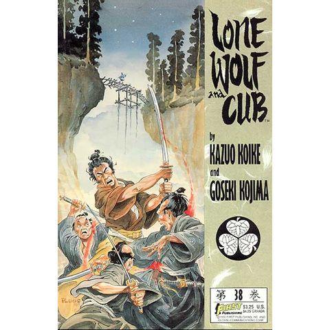Lone-Wolf-And-Cub---1¦-Edi‡Æo---38