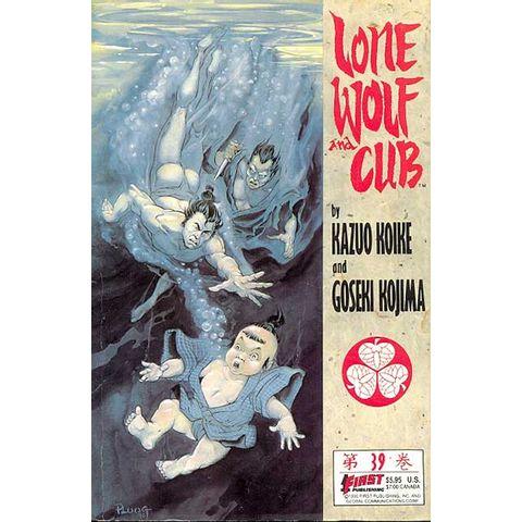 Lone-Wolf-And-Cub---1¦-Edi‡Æo---39
