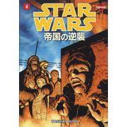 Star-Wars-Mang----The-Empire-Strikes-Back---4