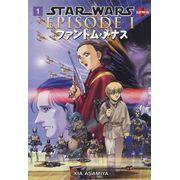 Star-Wars-Mang----The-Phantom-Menace---1