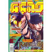 -manga-acao-magazine-2