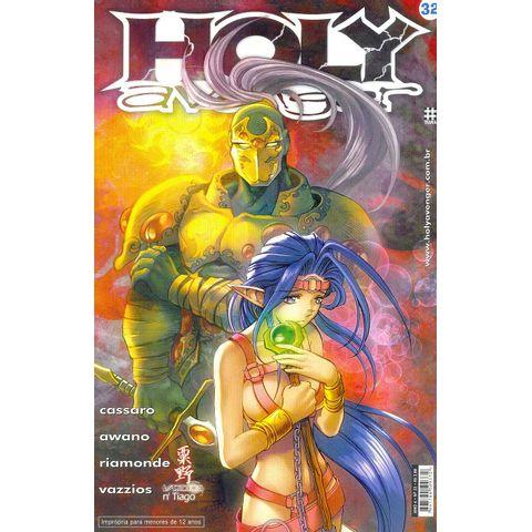 -manga-holy-avenger-32