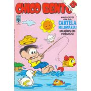 -turma_monica-chico-bento-abril-038