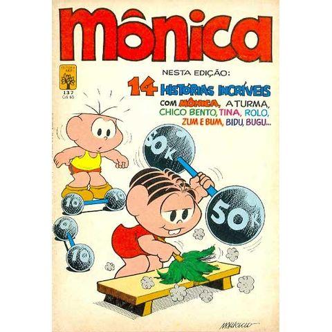 -turma_monica-monica-abril-137