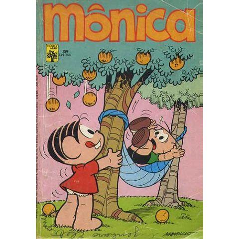 -turma_monica-monica-abril-159