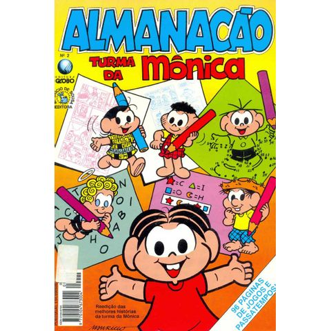 -turma_monica-almanacao-turma-monica-02