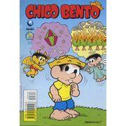 -turma_monica-chico-bento-globo-348