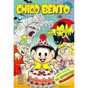 -turma_monica-chico-bento-globo-351