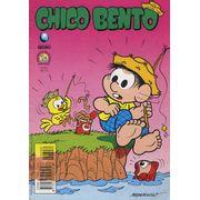 -turma_monica-chico-bento-globo-352