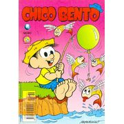 -turma_monica-chico-bento-globo-366