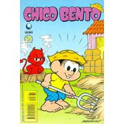 -turma_monica-chico-bento-globo-367