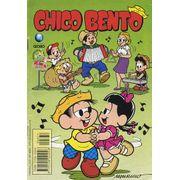 -turma_monica-chico-bento-globo-374