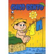 -turma_monica-chico-bento-globo-385