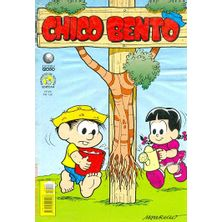 -turma_monica-chico-bento-globo-410