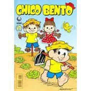 -turma_monica-chico-bento-globo-417
