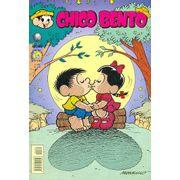 -turma_monica-chico-bento-globo-420
