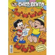 -turma_monica-chico-bento-globo-437