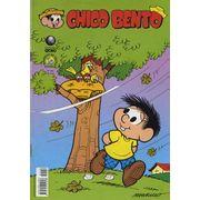 -turma_monica-chico-bento-globo-438
