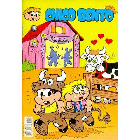 -turma_monica-chico-bento-globo-441