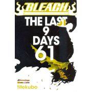 Bleach---61