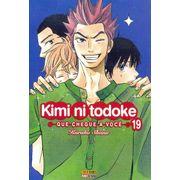 Kimi-ni-Todoke---19
