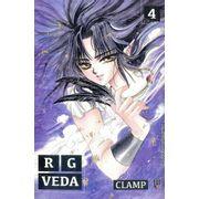 RG-Veda---04