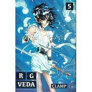 RG-Veda---05