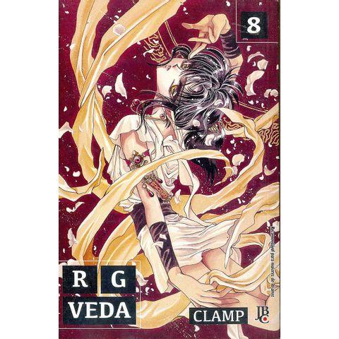 RG-Veda---08