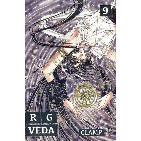 RG-Veda---09