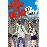 Tokyo-Summer-of-The-Dead---2